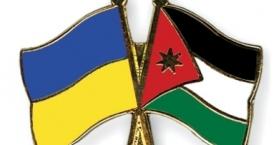 وزير خارجية أوكرانيا يبحث مع ملك الأردن ورئيس وزرائه تعزيز العلاقات