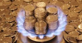 بعد خفض أسعاره.. أوكرانيا تعتمد مجددا على واردات الغاز الروسي
