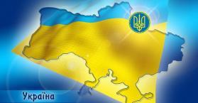 النشيد الوطني الأوكراني.. التاريخ وترجمة المعاني