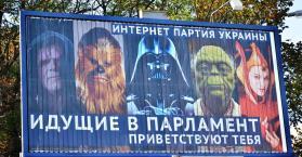 """بأشكال قياداته ومساعيه نحو البرلمان.. حزب """"الإنترنت"""" يثير جدلا وسخرية في أوكرانيا"""