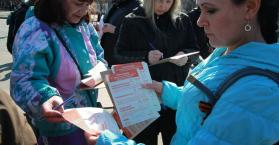 أصوات تطالب باستفتاء تقرير مصير في شرق أوكرانيا
