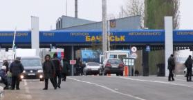 مهاجر يفجر نفسه على معبر حدودي بين روسيا وأوكرانيا