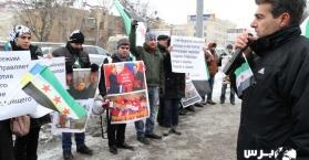 سوريون يتظاهرون ضد الفيتو الروسي أمام سفارة وقنصلية روسيا في أوكرانيا