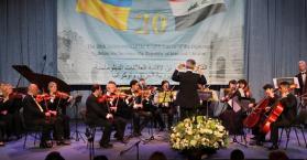 أمسية ثقافية في كييف بمناسبة مرور 20 عاما على بدء العلاقات الدبلوماسية بين أوكرانيا والعراق