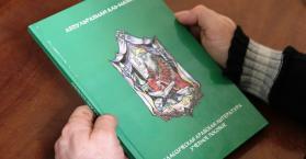 الأدب العربي الكلاسيكي.. كتاب ذو مكانة في جامعات أوكرانيا