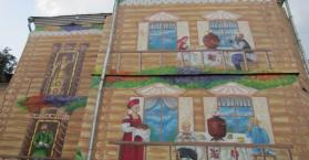 فن «الغرافيتي» يغزو جدران العاصمة الأوكرانية كييف