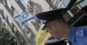 الشرطة الأوكرانية تشدد حراسة مقر السفارة الإسرائيلية بالعاصمة كييف