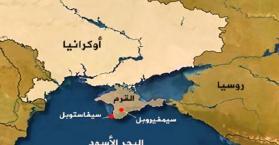 """أوروبا و""""الناتو"""" يؤكدان على أوكرانية القرم، وينددان بالانتشار العسكري الروسي فيه"""