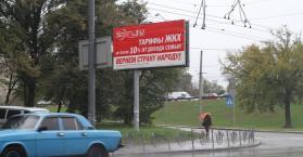 وسط تشاؤم.. الاقتصاد طريق الأحزاب نحو البرلمان في أوكرانيا