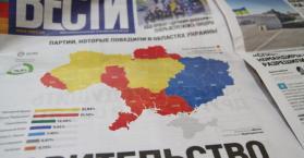 لماذا تريد روسيا الاعتراف بانتخابات انفصاليي أوكرانيا؟