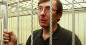 الحكم بسجن وزير الداخلية الأوكرانية السابق لوتسينكو 4 سنوات لسوء استخدام السلطة