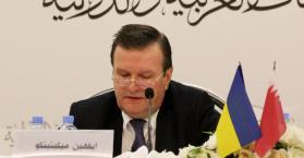 """سفير أوكرانيا في الدوحة: موقف قطر من أزمة القرم """"مشرف للغاية"""""""