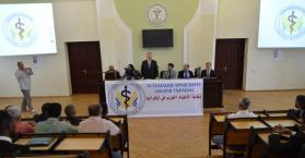 نقابة الأطباء العرب تحتفل بالخريجين الجدد في أوكرانيا