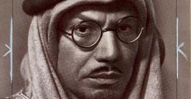 """الموروث الحضاري والفكري لـ""""محمد أسد"""" عنوان مؤتمر دولي يعقد الخميس بالعاصمة كييف"""