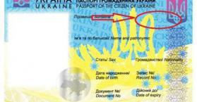 خطأ باللغة العربية على البطاقات الوطنية الجديدة في أوكرانيا