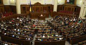 تعرف على أهم التعديلات الدستورية المقترحة في أوكرانيا...