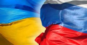 أوكرانيا وروسيا توقعان عدة اتفاقيات لتعزيز التعاون المشترك