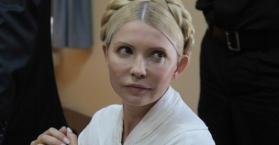 المحكمة تؤجل جلسة استئناف الحكم الصادر بإدانة وسجن تيموشينكو