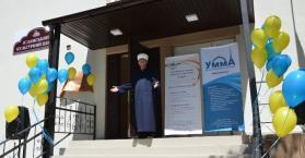"""افتتاح أول مركز ثقافي إسلامي في غرب أوكرانيا يحمل اسم """"محمد أسد"""""""