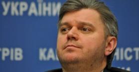 أوكرانيا تخفض حجم واردات الغاز من روسيا، وترفعه من أوروبا