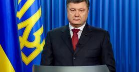 بوروشينكو: لا أريد مزيدا من الصلاحيات كرئيس لأوكرانيا