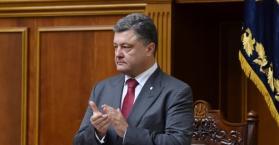 """بوروشينكو: مشروع تعديل الدستور لا ينص على منح """"وضع خاص"""" لمنطقة الدونباس"""
