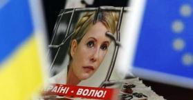 """ملف """"تيموشينكو"""" يلقي بظلاله على شراكة أوكرانيا مع الاتحاد الأوروبي"""
