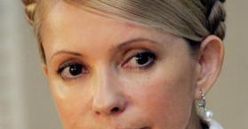 بدء محاكمة جديدة ضد تيموشينكو وطبيب ألماني يعلن أنها غير قادرة على المشي