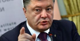 بوروشينكو: لا للنظام الفيدرالي في أوكرانيا