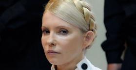 خبير: تيموشينكو تبحث عن فرص للتذكير بنفسها، والحكومة تتبع سياسة الهجوم لمواجهتها