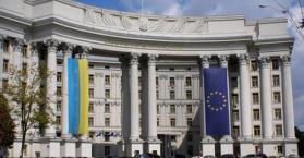 أوكرانيا تحتج على زيارة رئيس الوزراء الروسي لشبه جزيرة القرم
