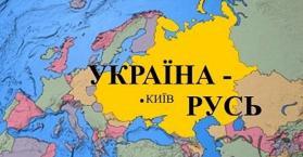 """على طاولة الرئيس بوروشينكو.. اقتراح لتغيير اسم أوكرانيا إلى """"أوكرانيا روس"""""""