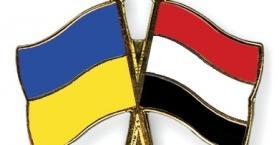 اليمن يتجه لعضوية منظمة التجارة العالمية بعد الاتفاق مع أوكرانيا