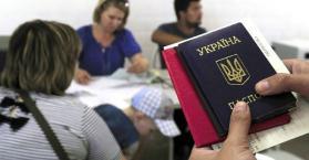 900 ألف مواطن أوكراني يطلبون اللجوء خارج البلاد