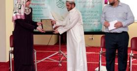 إيمان.. أول أوكرانية تحفظ القرآن