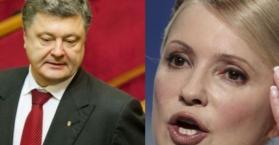 بوروشينكو وتيموشينكو يتصدران أحدث استطلاعات الرأي في أوكرانيا