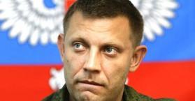 انفصاليو أوكرانيا يفرجون عن أمريكيين اتهموهما بالتجسس