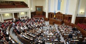 برلمان أوكرانيا يسمح للأجانب بتملك الأراضي غير الزراعية