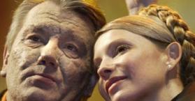 يوتشينكو وتيموشينكو كانا أبرز قادة الثورة البرتقالية في العام 2004