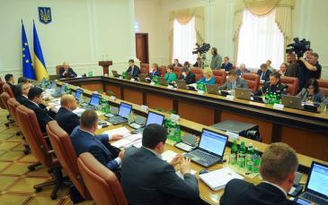 مجلس الوزراء الأوكراني