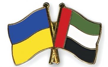 القنصلية الأوكرانية تبدأ عملها في مدينة دبي بالإمارات العربية المتحدة
