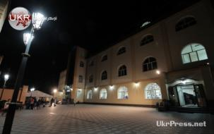 مبنى المركز الثقافي الإسلامي بالعاصمة كييف