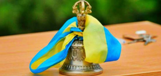 علم أوكراني على جرس مدرسي في أول أيام العام الدراسي
