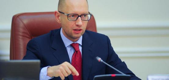 """رئيس الوزراء الأوكراني """"ارسيني ياتسينيوك"""""""