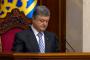 نبذه عن الرئيس الأوكراني بيترو بوروشينكو