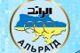 اتحاد المنظمات الاجتماعية الرائد في أوكرانيا