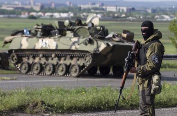 العملية العسكرية شرق أوكرانيا