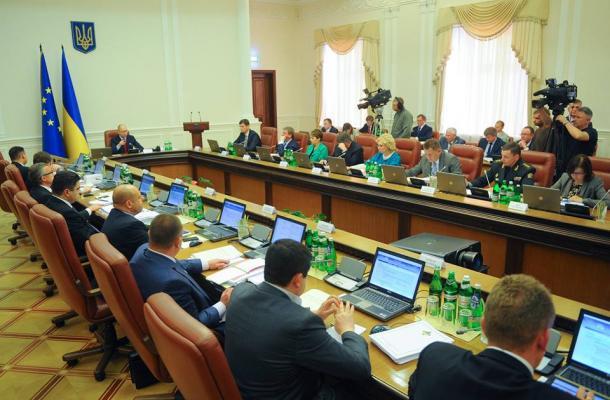 مجلس رئاسة الوزراء الأوكراني