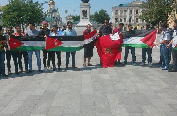 جانب من احتجاجات الطلبة الأجانب  والعرب بوسط خاركيف