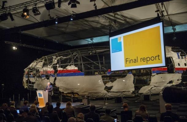 """أوكرانيا تتهم روسيا بـ""""دعم الإرهاب"""" لرفضها التحقيق بحادثة سقوط الطائرة الماليزية"""